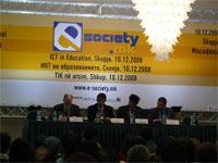e_society_2008