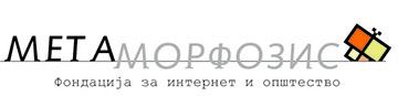 metamorphosis_kirilica_novo