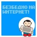 318481_262969750415415_1013445240_n