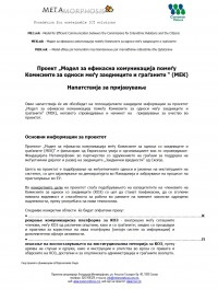 multi-list-img-1.png