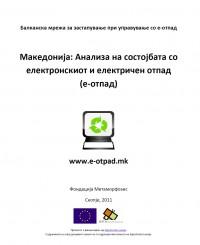 Makedonija analiza na sostojba so elektronskiot i elektricen otpad