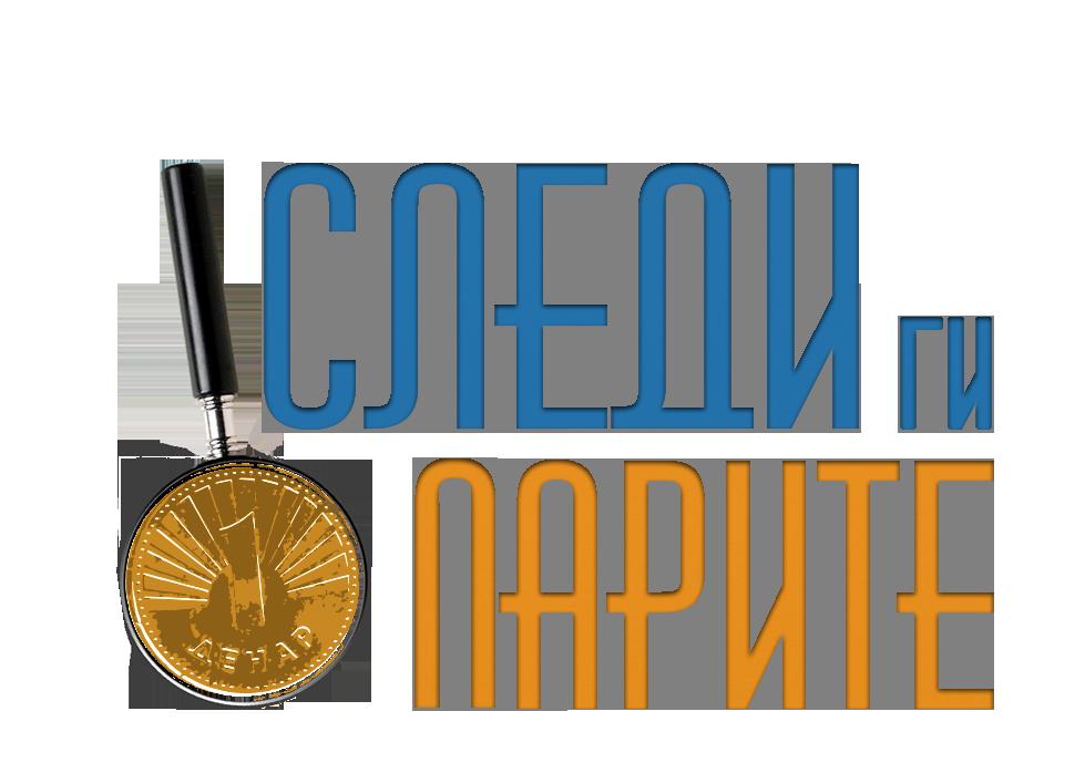 logo-sledi-gi-parite