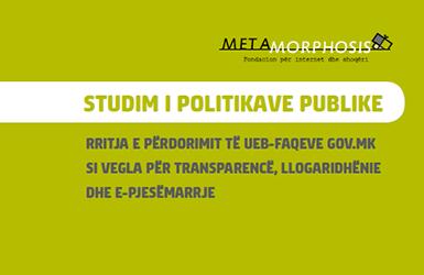 studim-gov