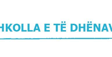 школа за податоци лого alb