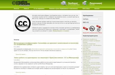 cc_org_mk