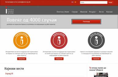 spinfo_org_mk