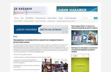 zanabavki_mk
