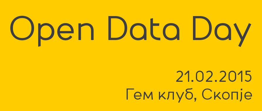 насловна opendataday