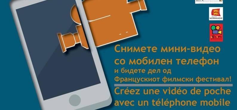 mini-video-mobilen-fr