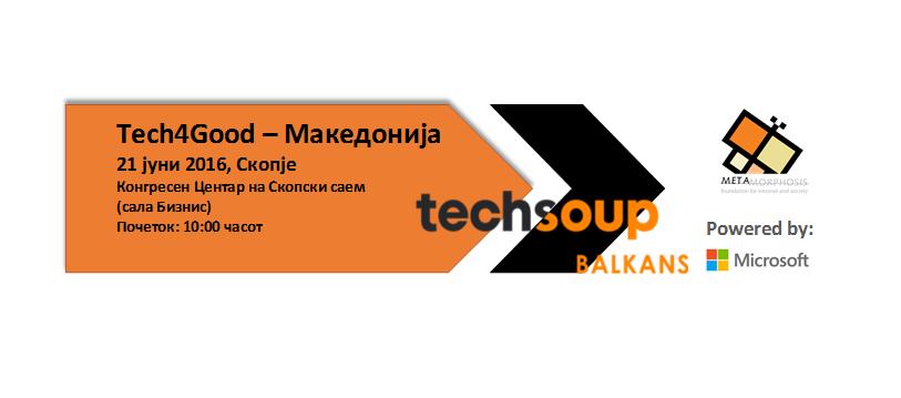 logo t4g веб