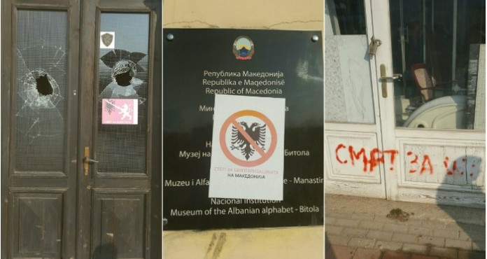 muzej-albanska-azbuka-83283278