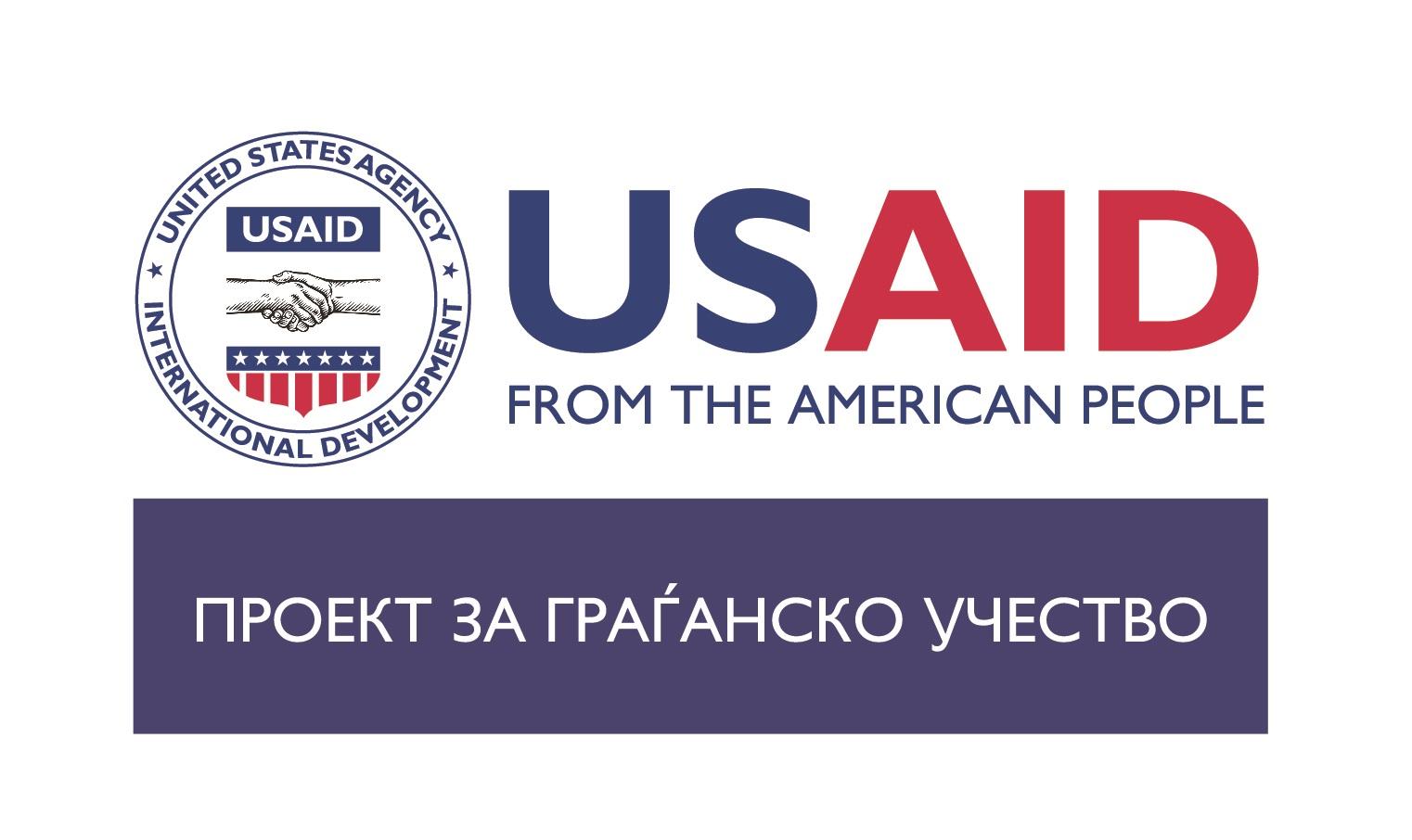 USAID_CEP_MK-01
