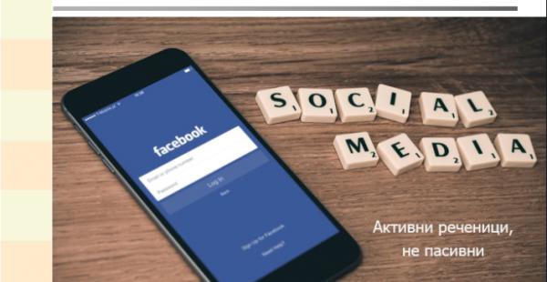 obuka socijalni mediumi
