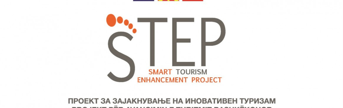step-fb-logo