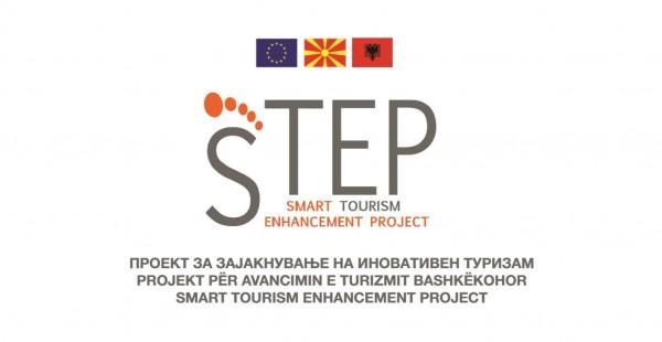 step-fb-logo