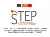 step-logo