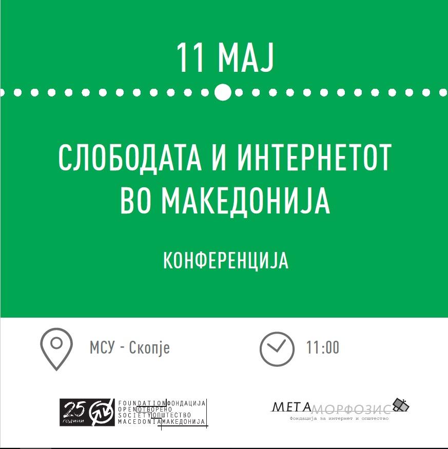 11 maj konferencija