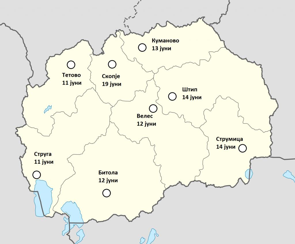 MacedoniaMap.Mk